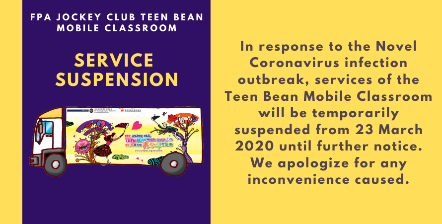 Service suspension of Teen Bean Mobile Classroom