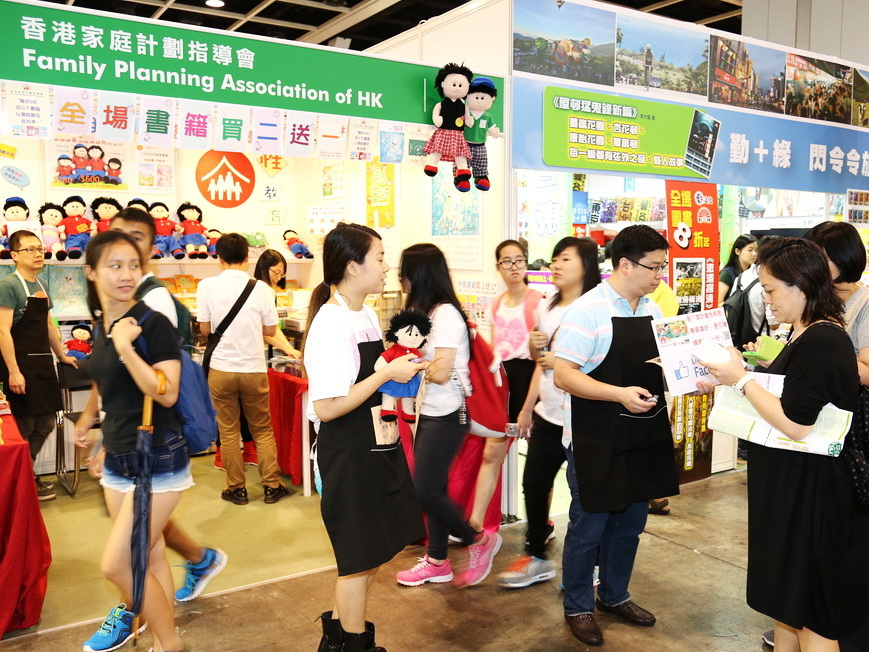 Sexuality Education Resources Booth at Hong Kong Bookfair