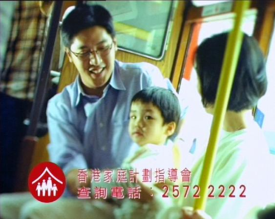 Family Sex Education (Available in Chinese only)