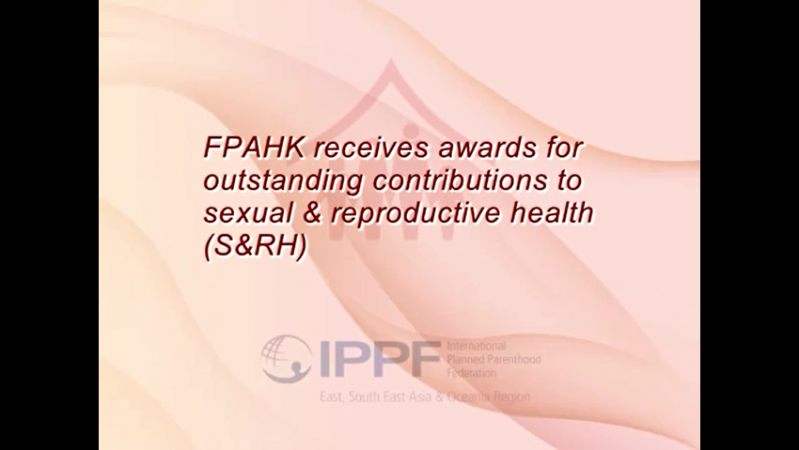 FPAHK receives awards for outstanding contributions to Sexual and Reproductive Health