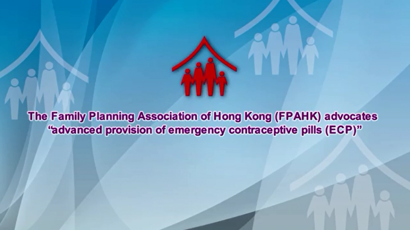 "FPAHK advocates ""advanced provision of emergency contraceptive pills (ECP)"""