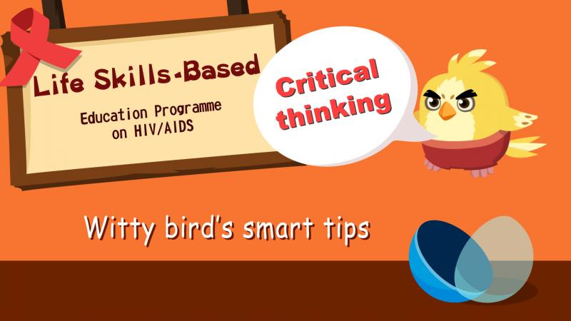 Witty bird's smart tips (1): Critical thinking