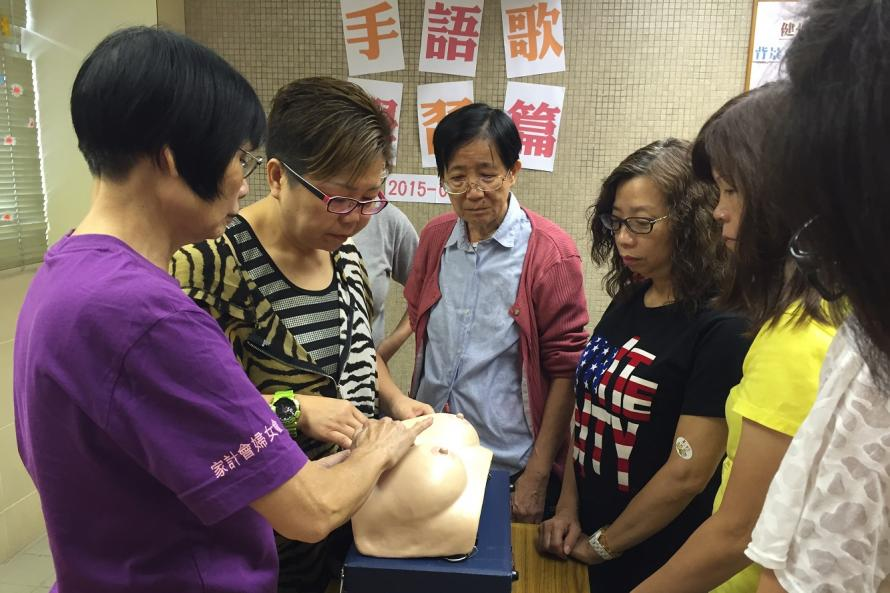 Women's Breast Health Education