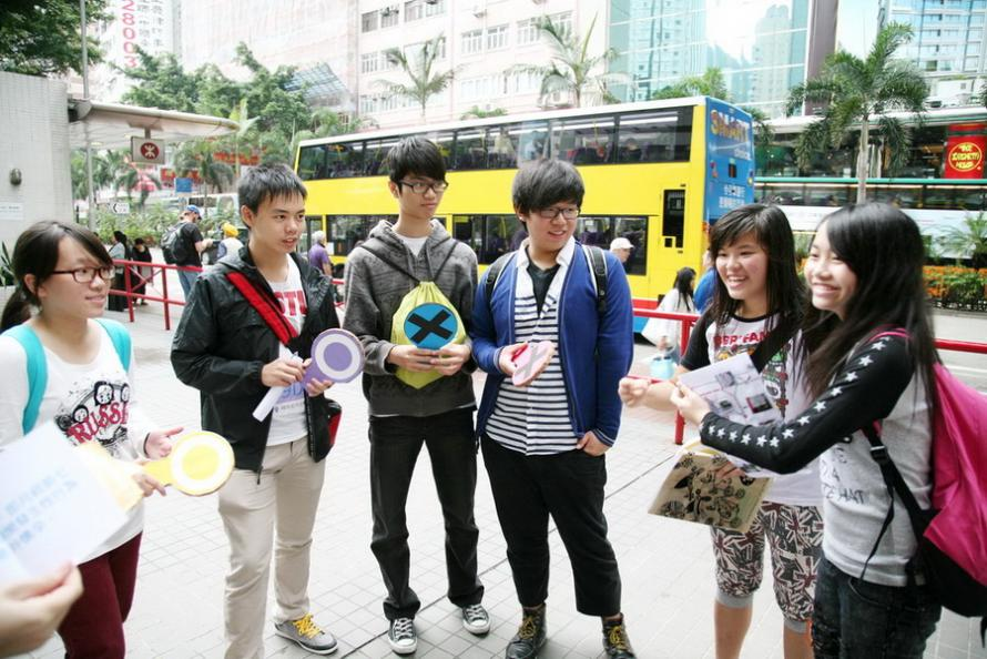 The youth participated in the City Orientation Contest on Love and Dating