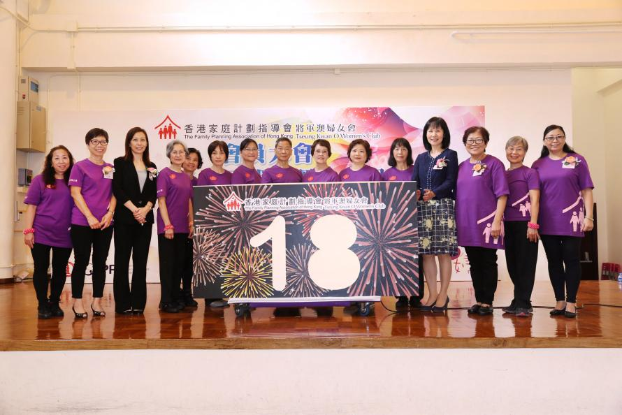 Women's Club Executive Committee Inauguration Ceremony