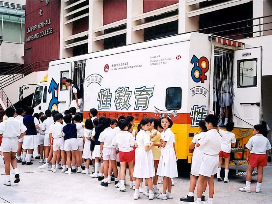 Sex Education Mobile Library