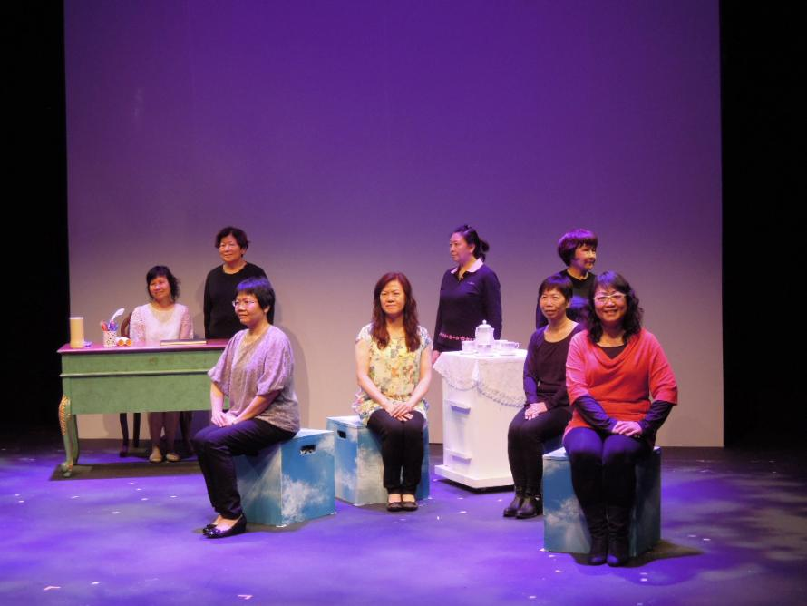 Women's Club Community Drama Troupe Performance