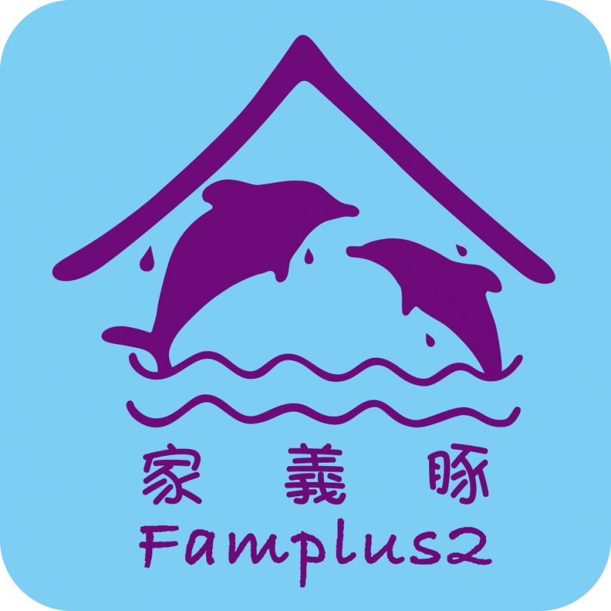 "FPAHK Sexuality Education Youth Volunteer Team ""Famplus2"""